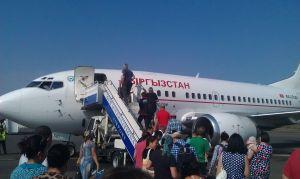 Embarcando en Air Kyrgyzstan