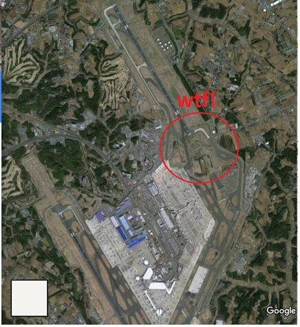 Narita: parcelas sin expropiar
