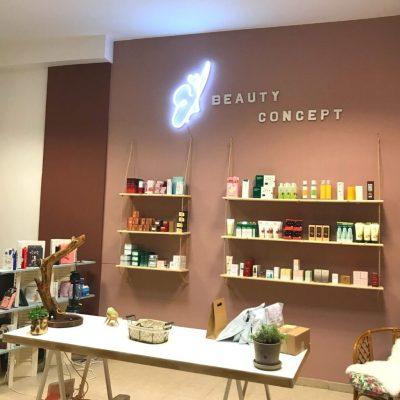 elbeauty shop