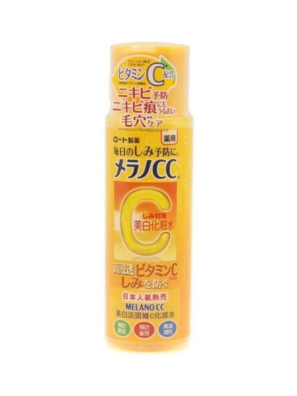 Melano-CC-Vitamin-C-Lotion-2021