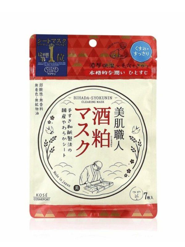 kose clear turn clearing sake lees
