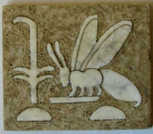 abeja4 - abeja egipto
