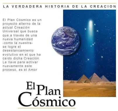 el plan cosmico - el plan cosmico