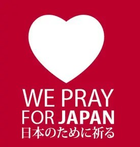 we pray for japan - we_pray_for_japan