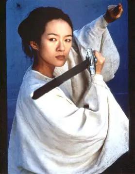 espada - espada