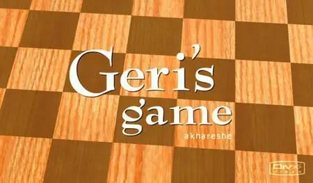 geri - el juego de geri