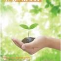 """mundo nuevo2 - """"La revolución es inevitable y será ecológica"""". Vandana Shiva y más autores en la revista Mundo Nuevo nº 80"""