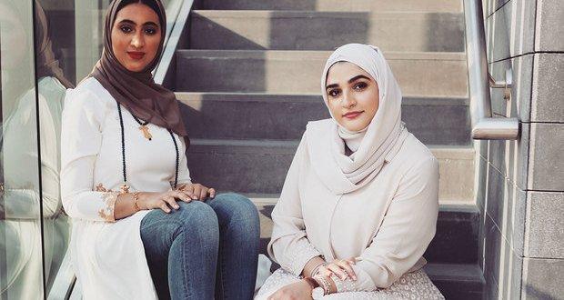 شبهات حول حقوق المرأة في الإسلام .. الشبكة نت