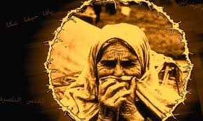 فيديو .. حرب النكبة فلسطين 1948 War .. شبكة اليوتوب