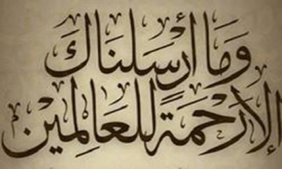 الرسول صلى الله عليه وسلم صديقًا .. الشبكة نت