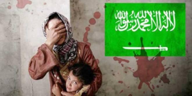 السعودية على قائمة «إرهاب» أوروبية