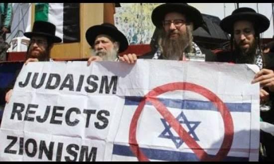 حق اليهود التاريخي في فلسطين