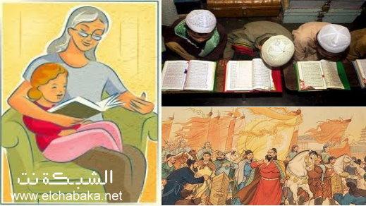 التربية والتعليم .. التربية الإسلامية عبر العصور