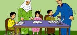 إدارة وقت الطفل.. ودراسة بلا ملل .. الشبكة نت