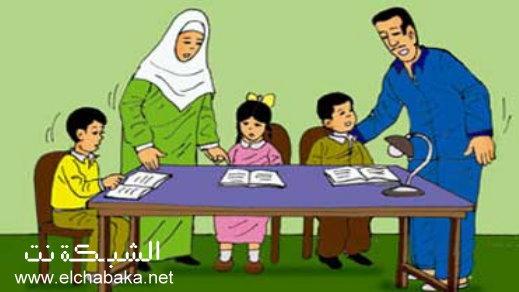 الاسرة والطفل .. اهتمام الداعية بأبنائه