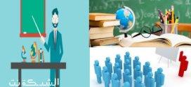 التربية والتعليم .. الأخبار السياسية.. وصعوبة التربية