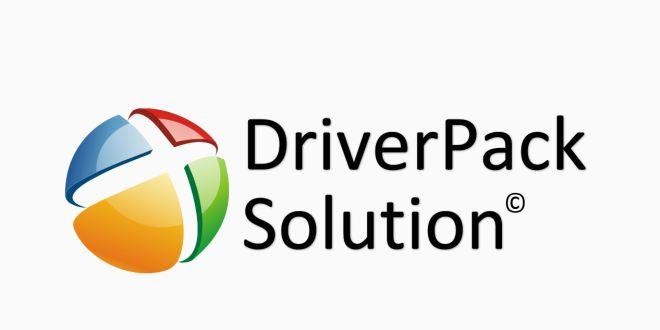 برامج  اسطوانة التعاريف الشهيرة اخر اصدار Driver Pack solution