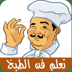 فنون الطبخ .. طريقة عمل البطاطس المقلية والمحشوة باللحم المفروم