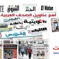 صحافة  رمضان في أرض الرباط
