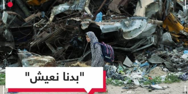 فلسطين .. هل يحق التظاهر في ظل الحصار؟