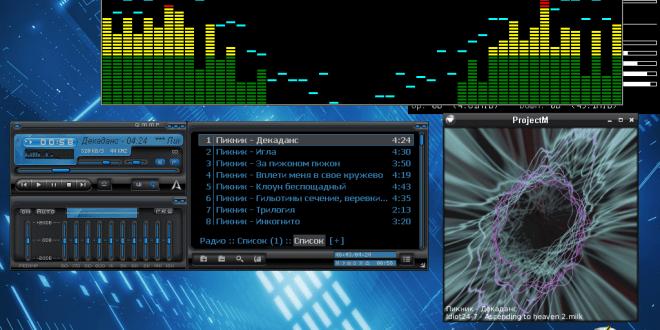 برامج الحاسوب ..تحميل برنامج تشغيل الموسيقي للكمبيوتر Qmmp 2018 مجانا