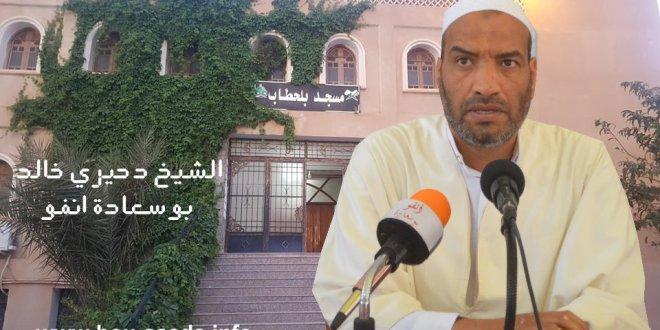 من قصص القران . الرجل الصالح عزير .الشيخ خالد دحيري