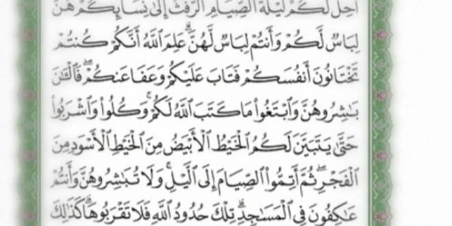 رمضان فرصتك للتغيير .. الشبكة نت
