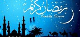 الحبيب المصطفى .. رمضان في حياة النبي صلى الله عليه وسلم