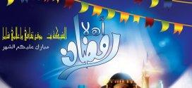 أحكام الصّيامِ. شهر رمضان : شرائط وجوب، مفسدات الصيام، مستحبات ، قضاء الصيام