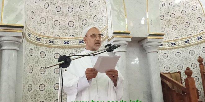 فيديو .. خطبة عيد الاصحي المبارك لمسجد بلحطاب 2019