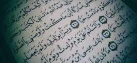 مقالات .. عيسى المسيح عليه السلام في التصور الإسلامي