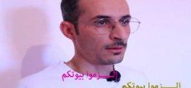 الاعلامي يوسف ضبابي في توجيهاته لمكافحة فيروس كورونا
