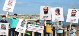 مرمرة .. خطوة إنسانية أكدت مركزية القضية الفلسطينية