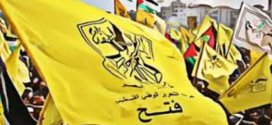 فلسطين حركة فتح وأزماتها في ظلّ استحقاقات المرحلة