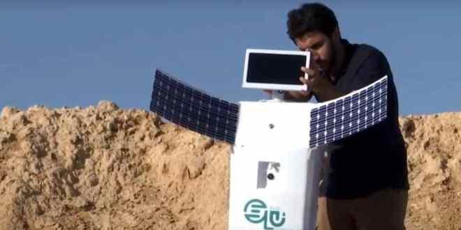 """تكنولوجيا إيلو.. """"ابتكار مصري"""" أذهل منصات التواصل وأثار شكوك العلماء"""