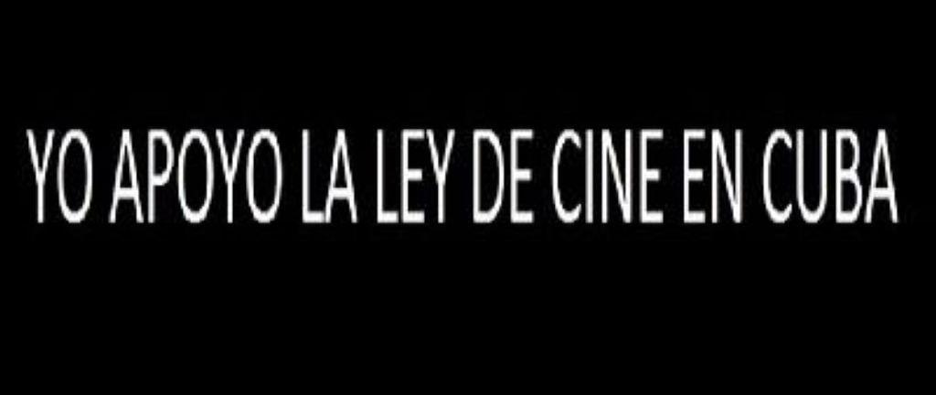 LEY DE CINE-3