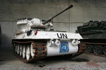 UN Tank in a War Museum