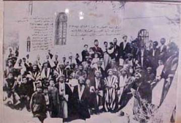 The dedication of the Beit Jala church, 1883.