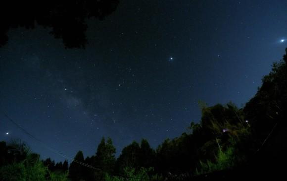 Resultado de imagen para cielo estrellado colombia