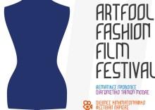 «1ο Fashion Film Festival Λάρισα» στο Θέατρο Ουήλ και στο Χατζηγιάννειο Πνευματικό Κέντρο