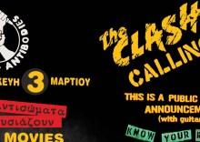 «The Clash Calling» στo Κύτταρο