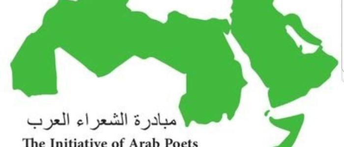 شاهه القضاه : مبادرة الشعراء العرب آمنت بحرية الفكر وتدعمه