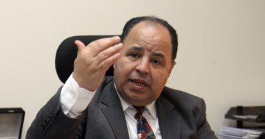 وزير المالية: مصر تتسلم 2 مليار دولار من صندوق النقد الشهر المقبل