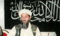 """الجارديان: والدة بن لادن """"زعيم تنظيم القاعدة"""" تتحدث عنه لأول مرة"""