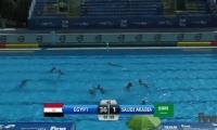 مصر تكتسح السعودية في كرة الماء.. وتركي آل الشيخ يتوعد