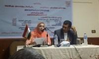 الشعر من أجل السلام في الثقافي اليمني بالقاهرة