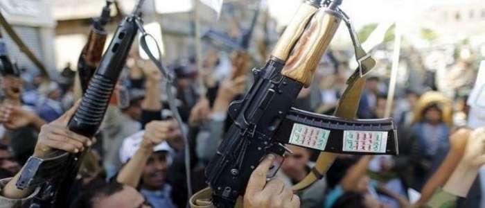 جرائم الحوثيين ضد نساء اليمن
