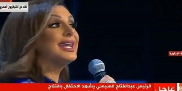 """أنغام تغني """"متجمعين"""" في افتتاح مسجد وكنيسة العاصمة الإدارية"""