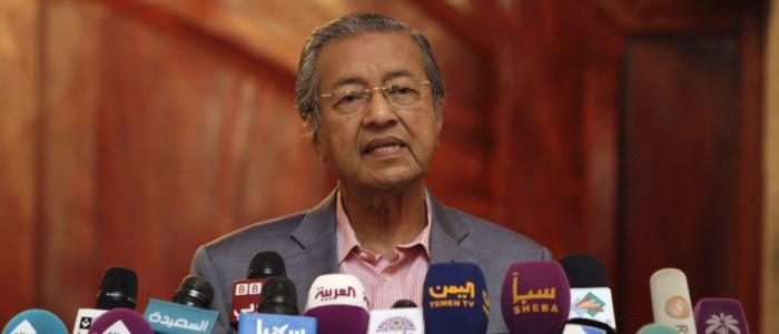ماليزيا تعلن رسمياً عدم استضافتها إسرائيليين على أراضيها