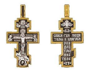 ☦ Belle Croix Crucifix Orthodoxe de Prière Deesis Or et Argent DM40 (2)
